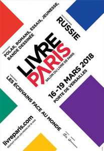 Paris-Book-Fair-logo