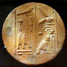 Egyptian-bee-hieroglyph